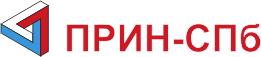 ПРИН-СПб